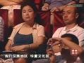 葛剑雄 中国的地域文化:历史与前瞻