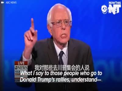 民主党总统辩论 特朗普遭狂轰:IS最佳招募员