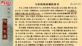 从大蒙古国到元王朝(五)