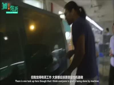 中英双语:BBC纪录片《中国创造》第二集