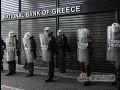 金融危机(5)