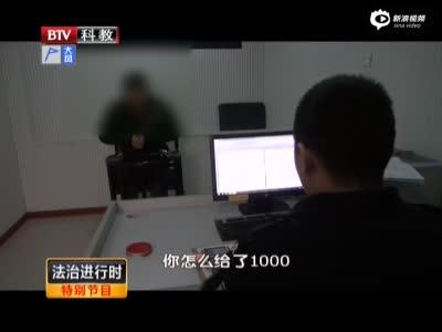 现场:警方突击扫荡淫窝 海龟硕士男成嫖客