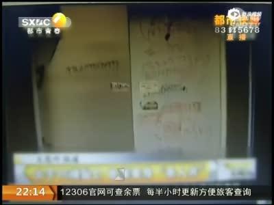 门开了电梯厢没到 母女从31层坠到5层当场摔死