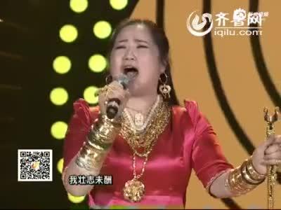 亿万富婆戴11斤黄金参加选秀 自曝19岁是小三