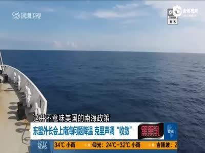 菲总统国情咨文低调提南海:和平解决争端