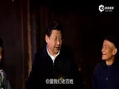 习近平与苗族大妈:《不知该怎么称呼你》