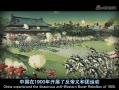 中国革命:共产党与国民党