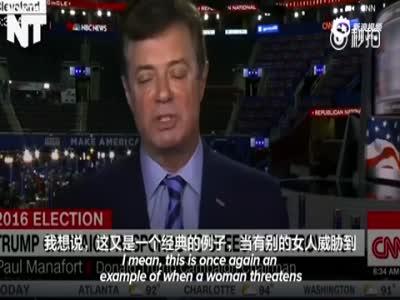 中字:特朗普妻子演讲内容被指抄袭米歇尔