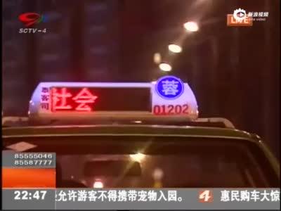 女子乘出租车付钱 百元真钞转眼被换成假钞