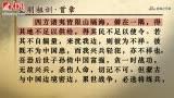 明朝边防与对外关系(一)