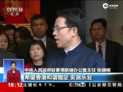 中联办主任:绝不容忍激进分离分子毁掉香港法治