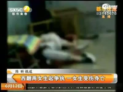 两名女大学生因琐事起争执 一人持刀捅死对方