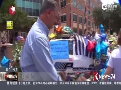 美国:达拉斯民众自发聚集 哀悼殉职警员