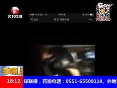 奔驰凌晨坠桥2男2女身亡 视频显示疑飙到240码