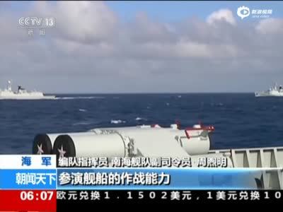 南海舰队6艘军舰开赴南海 与守备部队联合军演