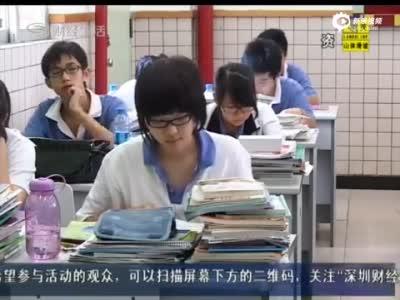13岁少年列席深圳政协会议:勿让考卷决定未来