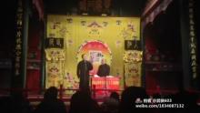 20130109湖广会馆 三队@张鹤伦 @郎鹤炎 --唱段 活捉孙富 片段(来自拍客手机客户端 下载地址:http://video.sina.com.cn/app/sinapaike.html)