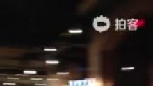 #超级碗# 49人成功防御,瞧给大家乐的!(来自拍客手机客户端 下载地址:http://video.sina.com.cn/app/sinapaike.html)