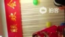 只能用这种方式来发给你了,亲,@greatwall185 我想你也会很享受这一切,哈哈哈,~~(来自拍客手机客户端 下载地址:http://video.sina.com.cn/app/sinapaike.html)