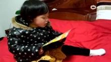 摄于2月20日下午(来自拍客手机客户端 下载地址:http://video.sina.com.cn/app/sinapaike.html)