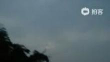 南宁党小北192(来自拍客手机客户端 下载地址:http://video.sina.com.cn/app/sinapaike.html)
