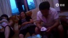 2012-06-26_18-07-38_588(来自拍客手机客户端 下载地址:http://video.sina.com.cn/app/sinapaike.html)