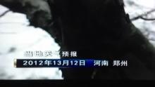 #315爆料##315爆料#(来自拍客手机客户端 下载地址:http://video.sina.com.cn/app/sinapaike.html)