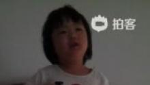 20130327_153031(来自拍客手机客户端 下载地址:http://video.sina.com.cn/app/sinapaike.html)