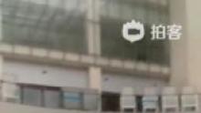 VID_20130423_155623(来自拍客手机客户端 下载地址:http://video.sina.com.cn/app/sinapaike.html)
