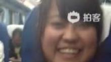 火车上打牌输了46(来自拍客手机客户端 下载地址:http://video.sina.com.cn/app/sinapaike.html)