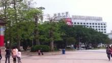 七星岩广场(来自拍客手机客户端 下载地址:http://video.sina.com.cn/app/sinapaike.html)