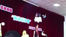 """寻找超级丁丁迷""""我是故事王""""全国挑战赛:来自湖北宜昌杨岔路小学的李葱影讲述《丁丁在西藏》的故事,快来看看吧!活动专题及投票地址:http://baby.sina.com.cn/z/tintin/index.shtml。"""