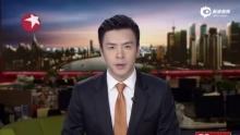 数十名中国人在菲律宾博彩公司任职 被控违反菲移民法 20150724 看东方