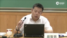 题目:中国中长期发展    胡鞍钢:上学期已经讲过一次,讲中国现代化之路(1949-2013),今天是接着这个讲,那个是从哪里来走到哪里,今天讲的是从哪里走到哪里。今年是2015年,是十二五规划收官之年,又是十三五规划的制定、研究决定之年,而且今年五中全会就如何如期确保2020年全面建成小康社会将做出重大的决策。接着就会进行规划文本的设计,为此也成立了国家发展规划专家委员会的成员,咱们学校占了五个,经管学院两个,共管学员,同时还邀请了前一院士,因为他是环境保护的,一共就五十多人,清华大学就占了十一。从我们的角度来看,我们已经完成了对十三五规划的前期研究,大约是200页,前面已经提交了,今天讲的又超越了十三五规划,更多去讨论更长远的。    短期是指五年规划,十年是中期规划,长期至少十五年,甚至更长。从党的十二大,也就是1982年,小平同志同志创新了三步走。先是两步走,1990年,然后是2000年。我自己是差不多三十年前,做博士生的时候,开始研究中国国情。当时召开了党的十三大,我也是从那个时候开始起步。我们知道小平同志从两步走变成三步走了。    现在回过头来看,我们大体上在1987年提前实现了1990年的目标,1996年提前实现第二步战略目标。基本上是如期的或者提前实现这些目标。可以反映小平同志确实比同代人站得高、看得远、想得深。而且他提出现代化路径之途在将近三十年前讲过,当时对外宾讲我们第一步比较容易实现了,第二步问题也不大,可能最难的是第三步。第三步的设想是再花三十年、五十年,因此我觉得我们做中国的发展确实应该学习小平同志,站得更高、看得更远、想得更深了。    当然这个题目非常之大,当年我做博士论文主要研究2000年,也展望了一下2020年。现在回过头2000年都过去15年了,2020年又要到了。讨论中长期其实是非常有意义的。    在4月14日,李克强总理召开经济专家座谈会的时候,我讲了一句话,文革时期最有名的一句话:大海航行靠舵手。为什么?今天我们是世界第二大经济体,严格地说按照购买力评价体系是第一大经济体了,是世界上最大的经济巨轮,因此这个巨轮如何行驶?向何处行驶就显得尤为重要了。因此这个舵手倒不是像当年指着毛主席一个人,是党中央国务院领导集体了,有可能站得更高、看得更远、想得更深。从党中央的角度来看,今年做出一个重大的决策,就是要加快建设中国特色新型智库,我们自己在2000年也是这样提出来,当时是中科院和清华大学建立国情中心是这样一个定位。现在作为国情研究院我们也是这样定位的,能不能作为国家发展的瞭望者,从另外一个视角看中国未来长期发展。这也是我们一个很重要的定位。    今天内容也比较多,在前之前,2011年出了一本书,标题就是《2030中国迈向共同富裕》,最近已经出版了英文版。此外,在2012年我们又出版了一版,《2020中国:全面建成小康社会》,这正是党十八大报告所要讨论的问题。因此我们需要做一些讨论和分析来看一看2020年我们怎么去认识它的目标。    二是总书记提出三大规律与三大发展。    三是重点讨论未来2020、2030的一些发展趋势,包括经济发展趋势,社会发展趋势、资源和生态环境的发展趋势。    特别在这里比较有争议的是因为大家都讨论人口红利下降,我们认为中国正在处在人力、资源红利迅速提高的过程,而且远比我们想像的要更有意义。此外还包括技术创新的趋势。    最后要讲到中国和世界的互动关系。    我想今天能够利用一个半小时做一些简要的介绍,最重要是后面半个小时大家能写条进行互动,便于今天围绕这个主题而讨论。而不是讨论今天、明天或者明年的情况。    首先我们来看看2020年目标,对此党中央经过三次设计。到底什么是2020年的中国目标?2002年党十六大报告明确提出来全面建设小康社会,其中他提出若干目标中只有一个量化指标,提出国内生产总值到2020年力争比2000年翻两番。作为专业部门,特别是当时的国家纪委有一个很重要的报告,我认为这个报告的含金量非常之得高。它首次提出了三个量化指标,认为这是我们到2020年需要达到的一个门槛。    一是大体到2020年,中国人均GDP可能翻不到两番,但是还是要争取到三倍,大体能够达到3000美元以上,当时我们接近1000美元。3000美元的概念是什么?就是要达到那时,也就是2020年中等收入国家的平均水平,这是一个非常重要的核心指标。    第二个核心指标是我们的城镇化率要超过50%,当时我们才30%多。因此从这个角度看,他认为未来的发展过程中城镇化在加速。记得在当时制定十五计划的时候,之前刘鹤同志专门写了一个二十一世纪初期大的趋势,其中就谈到城镇化。也包括同行王健。其实这个指标的提出有很多研究的。    三是党的十六大报告提出,2020年基本实现工业化。