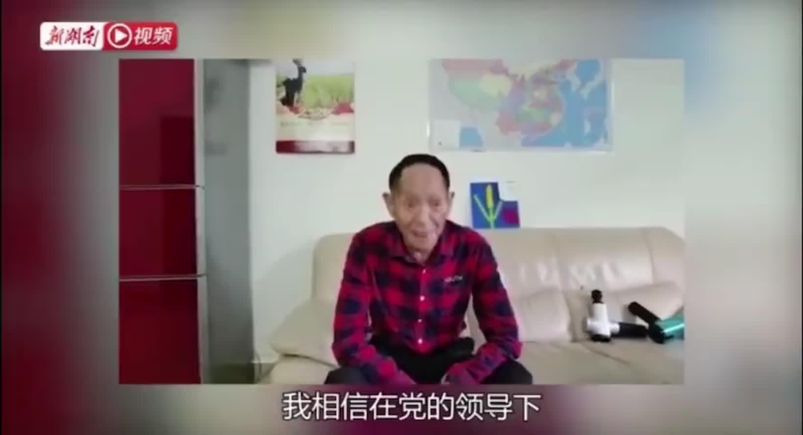 视频-袁隆平捐10万元支持湖北抗疫