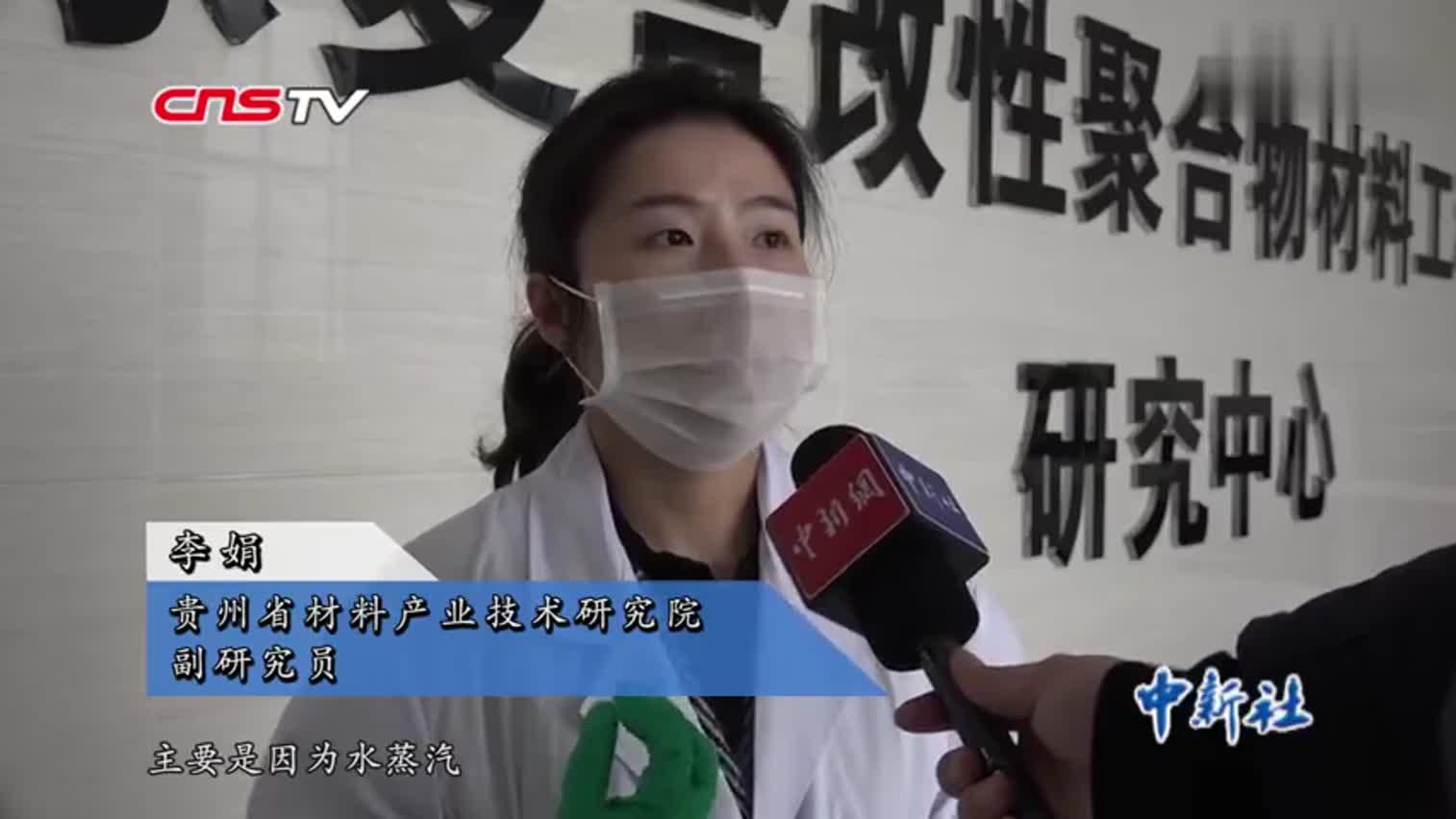 视频|护目镜起雾问题解决了 科研人员成功研发抗菌