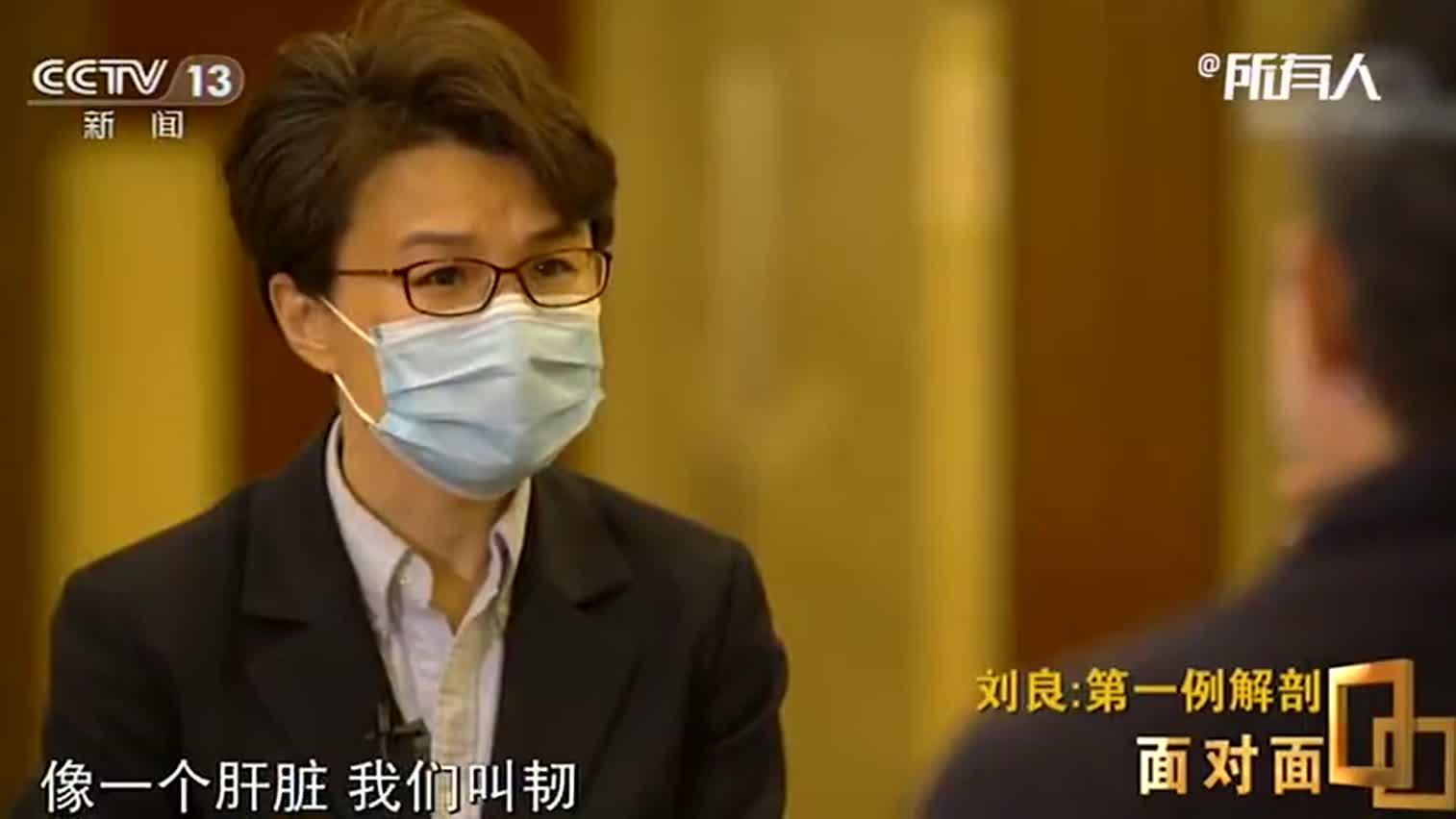 视频 刘良谈新冠逝者遗体解剖情况:肺已不像肺