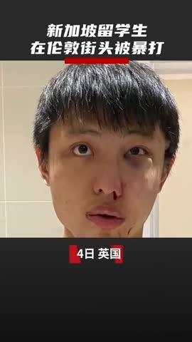 """视频-""""别把新冠病毒带进来!""""新加坡留学生在伦敦"""