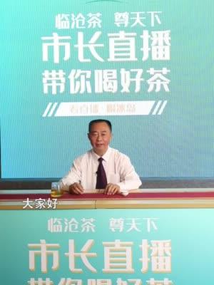 张之政市长