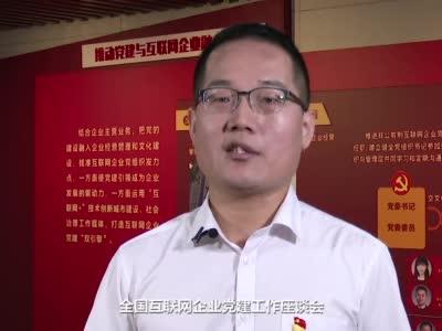 党宇峰:奋斗是青春最靓丽的底色