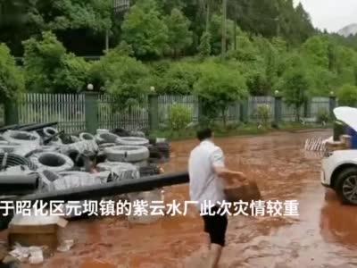 30秒|四川广元昭化紫云水厂受灾严重  2万余名群众吃水受影响