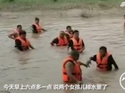 一群女孩出去玩耍,两名女孩落水溺亡 一个11岁一个9岁