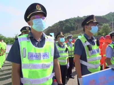 临汾南高速隧道火灾事故应急演练