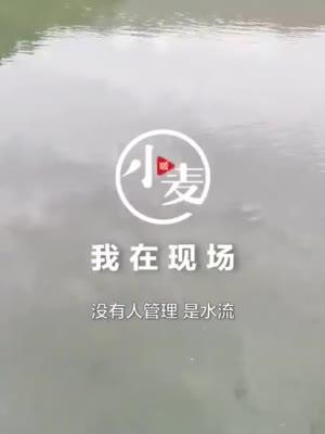 游客信阳景区漂流遭漩涡吞噬溺亡 景区:排水口有篦子