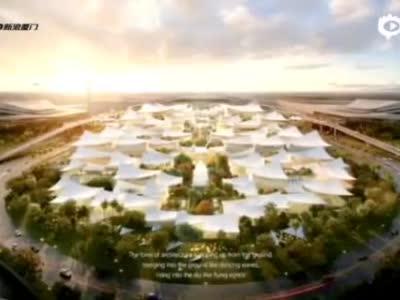 厦门新机场效果图发布