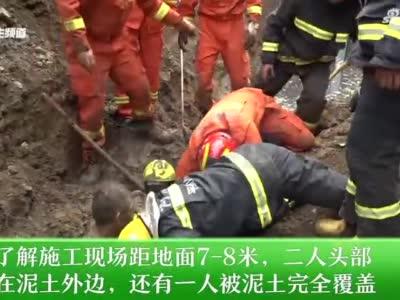 施工现场坍塌三人被埋 平顶山消防员接力手刨救人