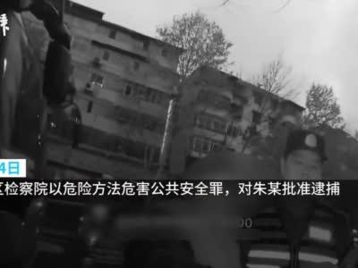 #十堰首例抢夺方向盘案宣判#,被告女子获刑3年