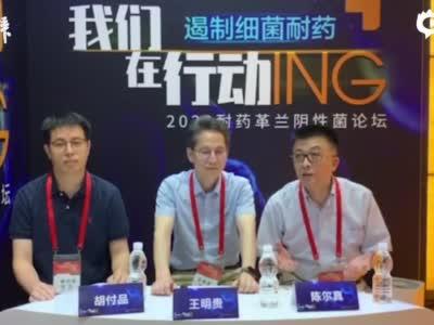 张文宏:新冠之后,抗菌药物耐药将成全球重要公共卫生问题_浦江头条_澎湃新闻-The Paper2