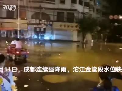 30秒 | 强降雨致成都金堂道路积水 为避免在地下车库被淹 居民将车挪到路面