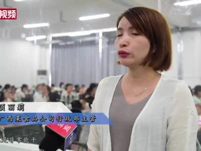 #中国首家螺蛳粉产业学院开课#